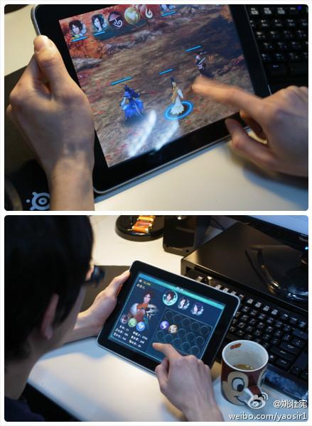 姚仙微博称仙剑奇侠传五ipad版即将推出