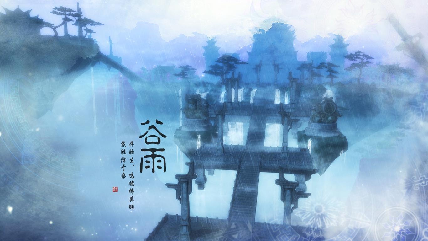 06谷雨~.jpg