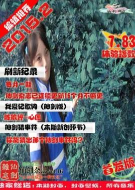 0~IRKC8]%PHAC)U_T@A_YCT.jpg