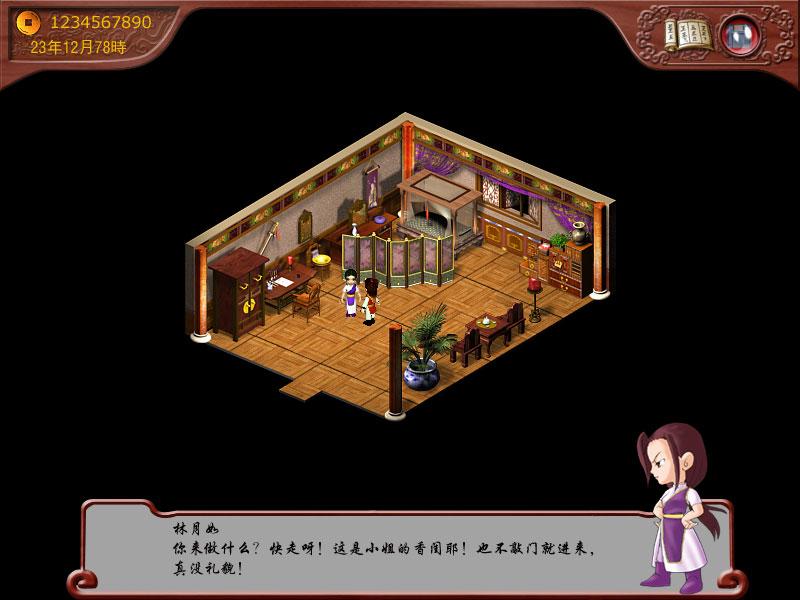 pal-inn:system:sim-01.jpg