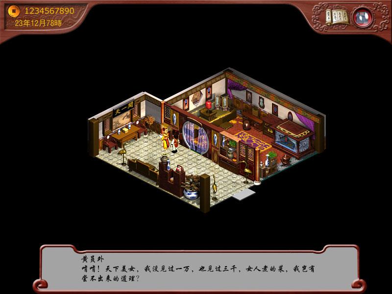 pal-inn:system:sim-02.jpg