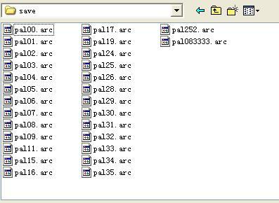 pal3:tools:lihao1217自制仙三修改器2.jpg