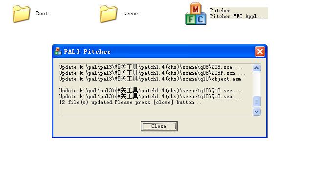 pal3:tools:patcher.jpg